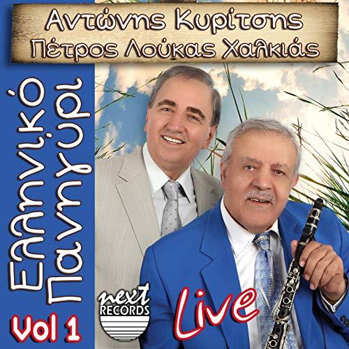 Solo Klarino (Instrumental) [Live]