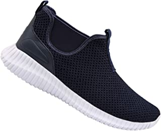 Spesoul Mens Walking Shoes Fashion Knit Breathable Lightweight Slip On Outdoor Sport Running Sneakers