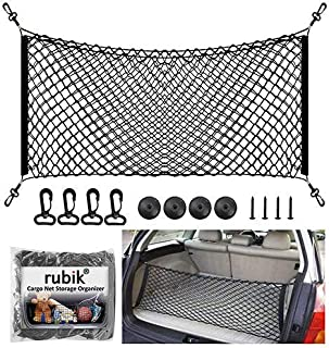 Rubik Car SUV Trunk Cargo Net Storage Organizer Wall (110x50cm) Fit For Nissan Patrol Armada Pathfinder Kicks Juke Murano ...