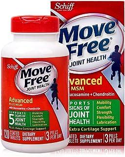 免税Schiff Move Free氨糖软骨素 MSM 绿盒维骨力 120粒 美国原装正品