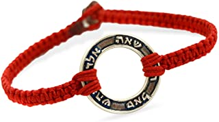 72 names of god bracelet