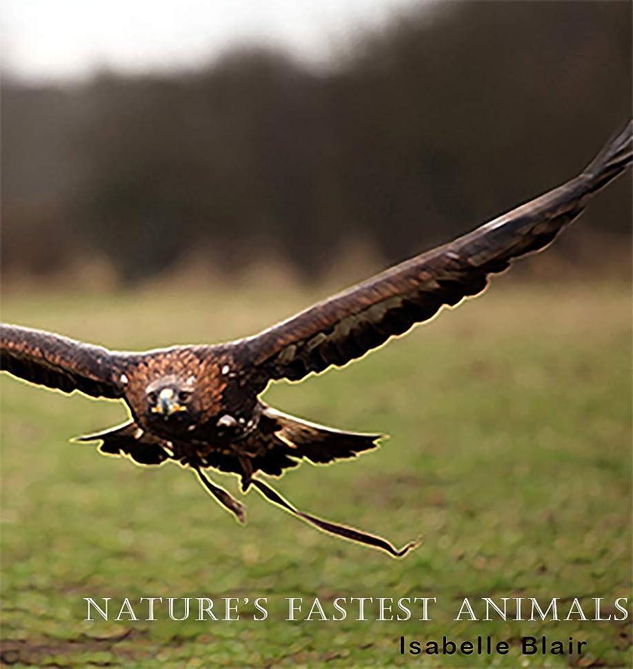 交響曲下に向けますトランペットNature's Fastest Animals (All About Series) (English Edition)