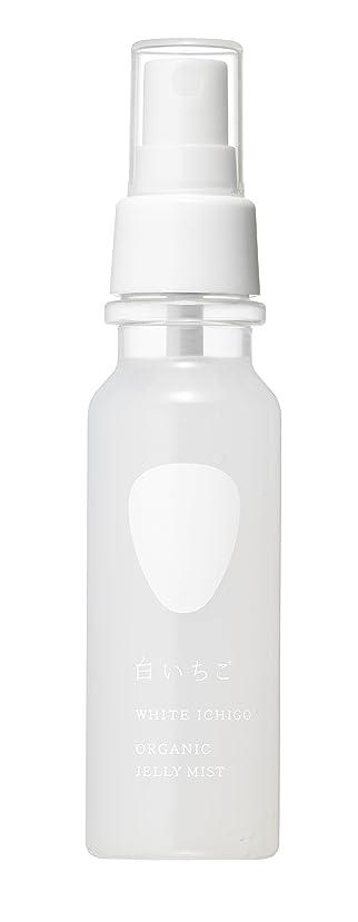WHITE ICHIGO(ホワイトイチゴ) オーガニック ジェリー ミスト 80g
