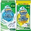 トイレ掃除 スクラビングバブル 流せる トイレブラシ 本体ハンドル1本+付け替え用16個(フローラルソープの香り4個 + シトラスの香り12個) 替え セット まとめ買い 使い捨て 洗剤 抗菌