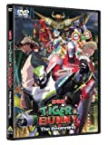 劇場版 TIGER & BUNNY -The Beginning- 通常版[DVD]