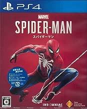 spider man ps4 spider drone