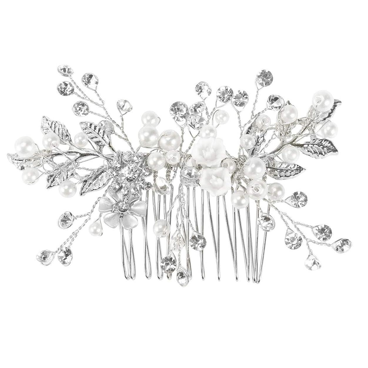 デコードする言及する死ぬLURROSE 結婚式の髪の櫛真珠の結晶頭飾りの合金女性のための女性の花嫁介添人の髪飾り(シルバー)