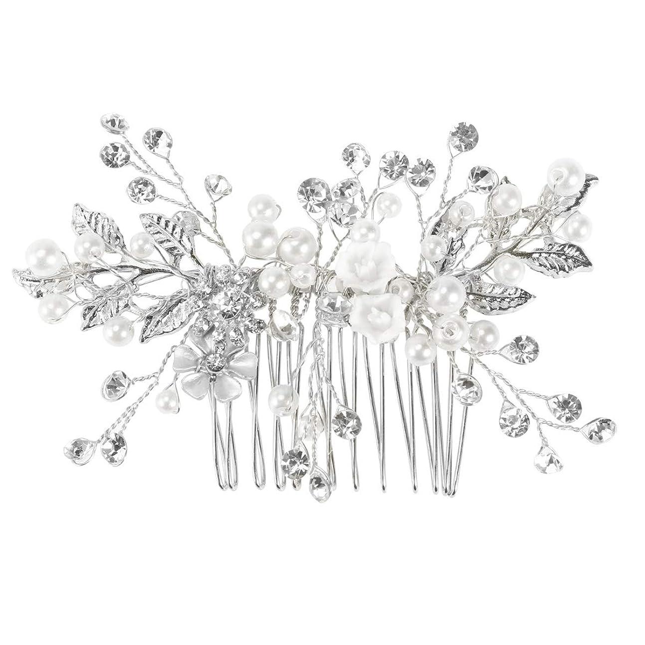異常な繕う起訴するLURROSE 結婚式の髪の櫛真珠の結晶頭飾りの合金女性のための女性の花嫁介添人の髪飾り(シルバー)