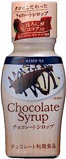 明治屋 チョコレートシロップ(ヘーゼルナッツ風味) 200g×4本