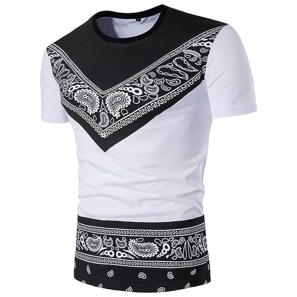 Elogoog Men's Summer African Print Blouse Pullover Short Sleeve Casual Vinatge Shirt Hipster Round Neck T-shirt Top