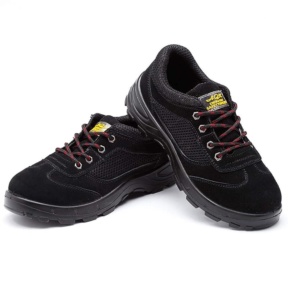 果てしない検出可能制約安全靴?作業靴 メンズアウトドアハイキングシューズ ハイキング夏ローウエスト滑り止めハイキングシューズ快適なトレーニングシューズハイキングキャンプクロスカントリーランニングシューズ (色 : 黒, サイズ さいず : 37)