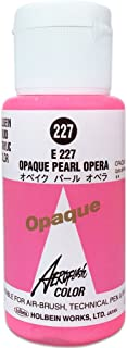 Aeroflash Color (Opaque Pearl Opera E-227) 1 Bottle of 35ml From Holbein Japan
