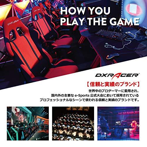 DXRACER/デラックスレーサーチェア『ヴァルキリーシリーズ(VB-03)』