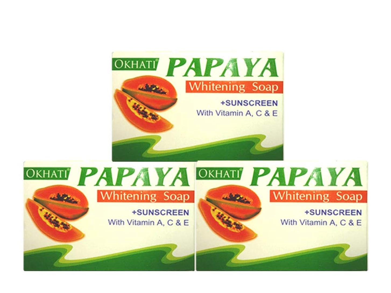 無実豪華な準備オカティ パパイヤ ソープ 135g*3Set AYURVEDEC OKHATI PAPAYA Whitening Soap/NEPAL HIMALAYA SOAP ヒマラヤ石鹸