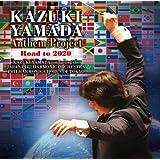山田和樹のアンセム・プロジェクト Road to 2020