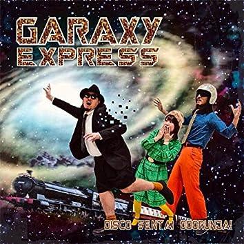 Garaxy Express