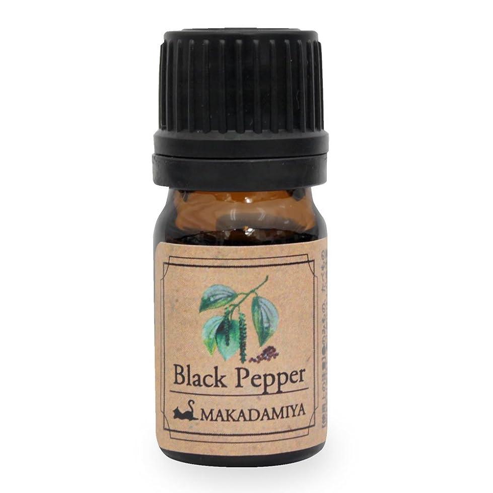 ブラックペッパー5ml 天然100%植物性 エッセンシャルオイル(精油) アロマオイル アロママッサージ aroma Black Pepper