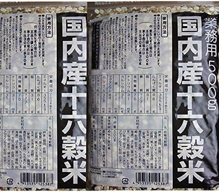 種商 国内産十六穀米 業務用 500g×2袋 【ポスト便】