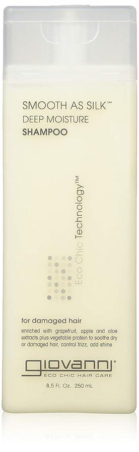 士気ディレクトリ制限されたgiovanni(ジョバンニ) スムーズアズシルク モイスチャー シャンプー 250ml