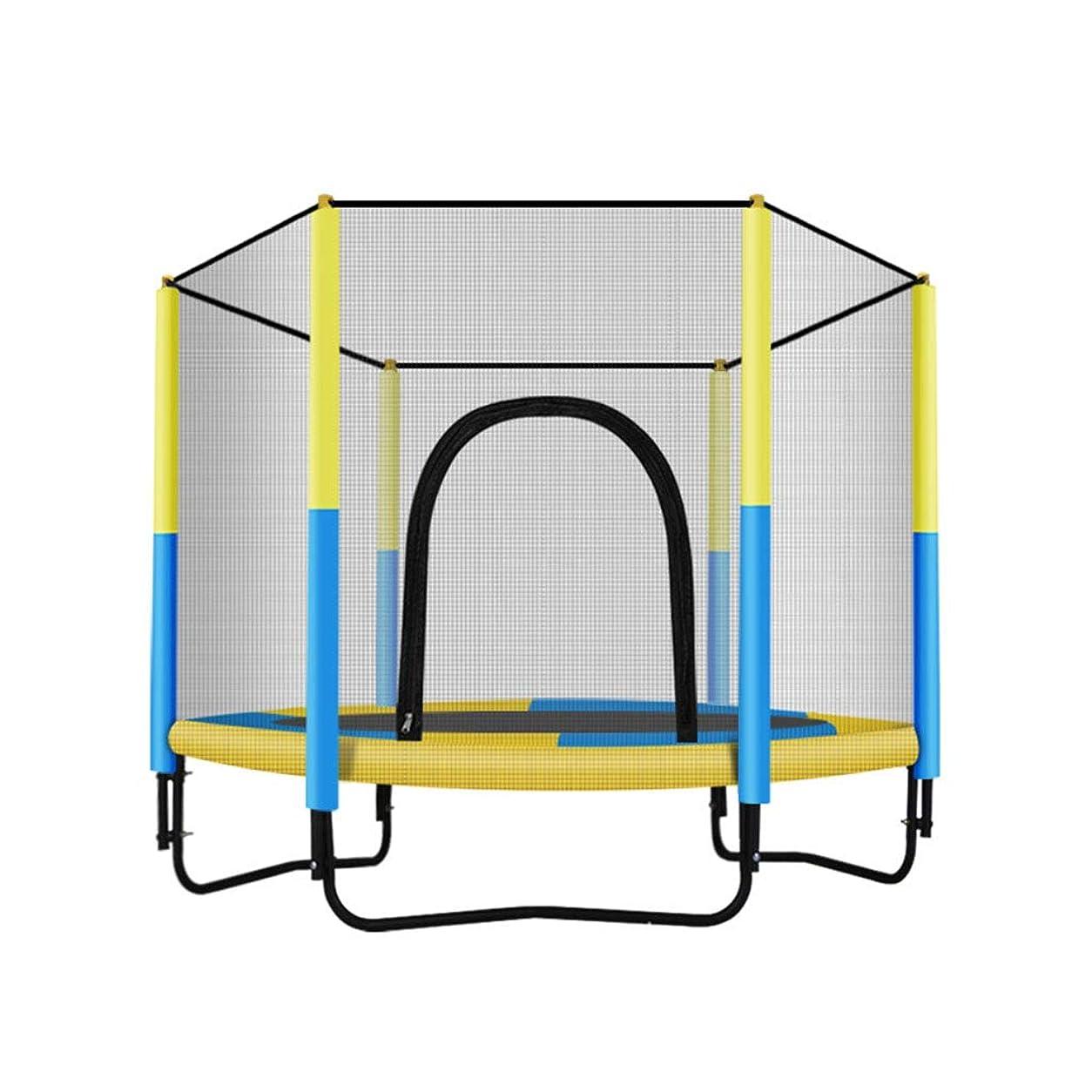 算術合理的人種室内用トランポリン トランポリンホーム子供用バウンスベッド運動器具保護ネット付きトランポリン玩具トランポリンベアリング重量150kg (Color : Blue-Yellow, Size : 150*130cm)