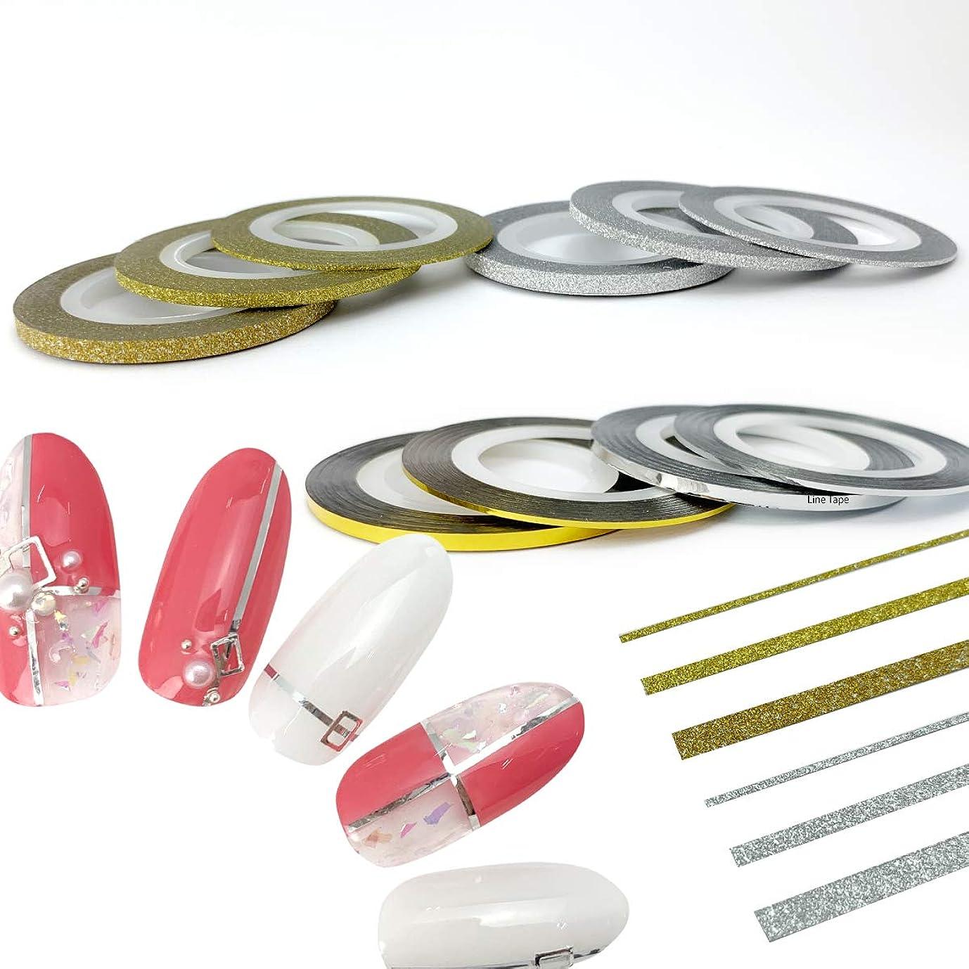 ジャーナル上に実装するNaturalTrend ネイルアート用ラインテープ 1mm 2mm 3mm ネイルデザインテープ ジェルネイル ゴールド シルバー グリッターラインテープ (2mm, グリッターテープ/ゴールド)