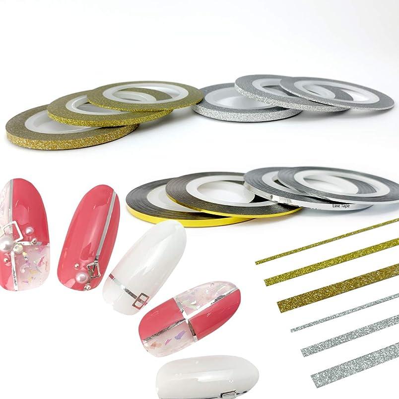 NaturalTrend ネイルアート用ラインテープ 1mm 2mm 3mm ネイルデザインテープ ジェルネイル ゴールド シルバー グリッターラインテープ (1mm, ラインテープ/シルバー)