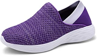 PengCheng Pang Athletic Shoes for Men Cozy Breathable Mesh Upper Running Walking Casual Fashion Sneakers Flat Slip-on Round Toe Anti-Slip Lightweight (Color : Purple, Size : 5.5 UK)