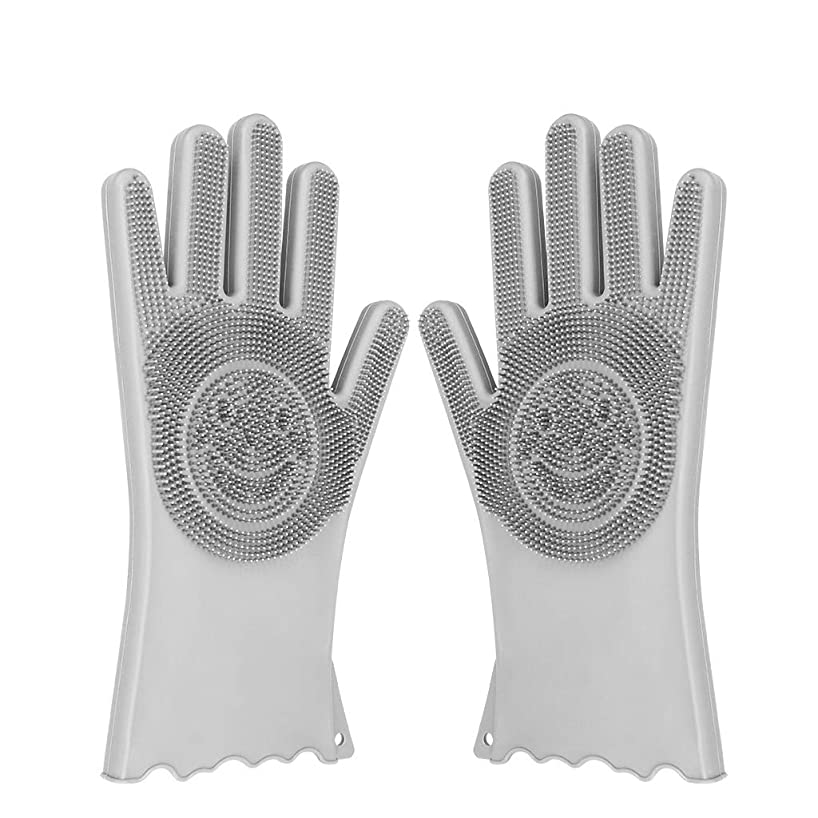 Magic Silicone Dishwashing Gloves with Scrubber, Reusable Dish Wash Scrubbing Sponge Gloves with Bristles,Perfect for Washing Dish,Kitchen,Car,Bathroom and More
