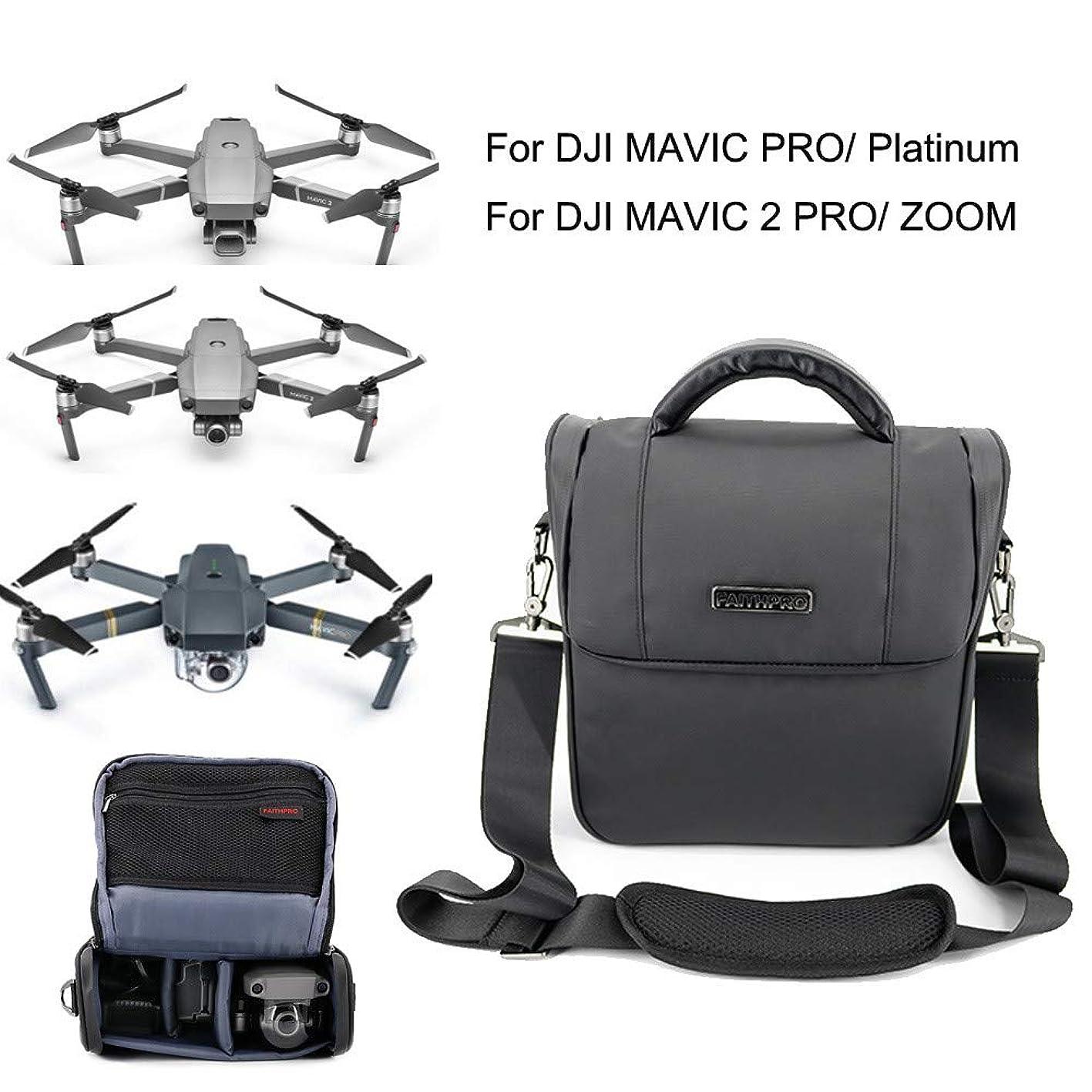 Aobiny Portable Carry Storage Shoulder Bag Handbag for DJI Mavic 2 Pro/Zoom Series Drone (Black) ayzgvpmxbkn152