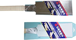 """Ryoba 9-1/2"""" Double Edge Razor Saw for Hardwoods from Japan Woodworker (Saw and Spare Blade)"""