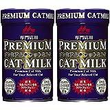 ワンラック (ONE LAC) プレミアムキャットミルク 150g×2個