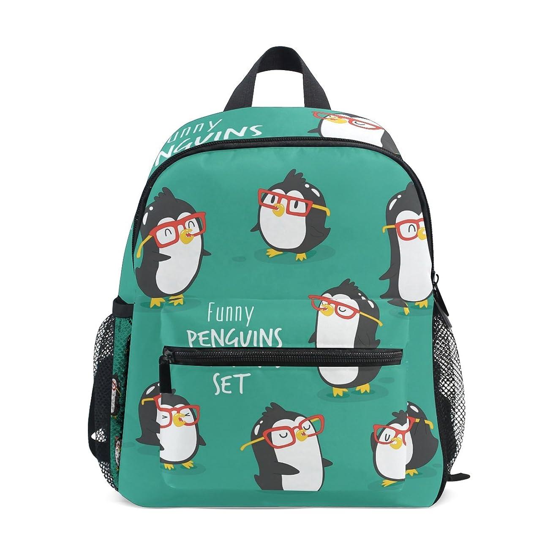 南西めんどり監査キッズ リュック リュックサック バックパックかわいいペンギン 小サイズ ジュニア通学 バッグ 通園 遠足 デイバッグ 軽量 ポリエステル 撥水加工