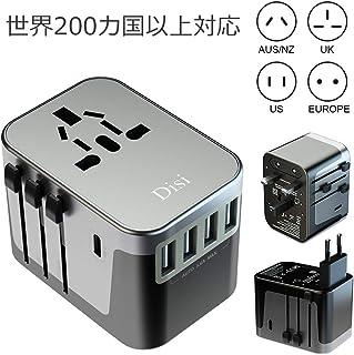 Disi 海外変換プラグ 旅行充電器 変換アダプター A/O/BF/Cタイプ電源変換プラグ ACアダプター 日本/米国/EU/英国/AU 等世界200カ国以上通用多機能充電器 iPhone/Androidの携帯電話/iPad/タブレット/デジタルカメラ/MP3各機種対応(4つUSB 5.6A TYPE-C急速充電, グレー)