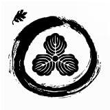 The Drinking Gourd Zen