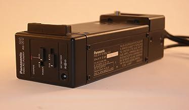 Genuine Panasonic Video AC Adapter AG-B1