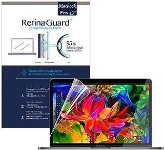"RetinaGuard Anti Blue Light Screen Protector for MacBook Air 13"" (2018-2020) / Pro 13 Inch (2016-2020), SGS and Intertek T..."