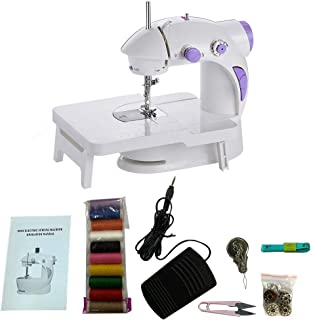 favourity-home Sewing Machine, Household Mini Portable Repairing Machine Beginner Portable Sewing Machine (with Extension Table) lamp/Sewing kit/Travel White