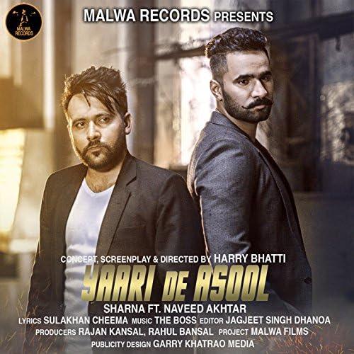 Sharna feat. Naveed Akhtar
