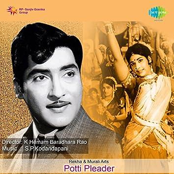 Potti Pleader (Original Motion Picture Soundtrack)