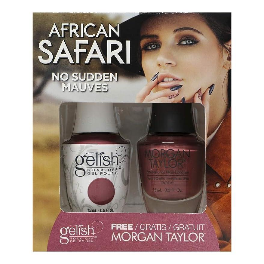 領域せっかちページェントGelish - Two of a Kind - African Safari Collection - No Sudden Mauves