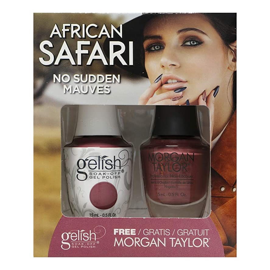 着飾るつらい首尾一貫したGelish - Two of a Kind - African Safari Collection - No Sudden Mauves