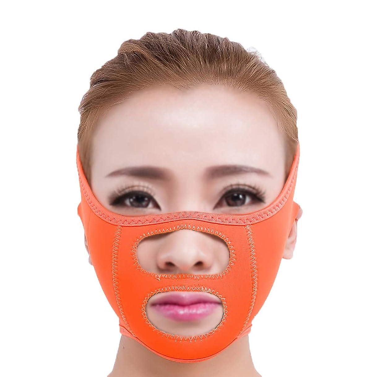 見る無秩序ディレイGLJJQMY スリムベルトマスク薄い顔マスク睡眠薄い顔マスク薄い顔包帯薄い顔アーティファクト薄い顔薄い顔薄い顔小さいV顔睡眠薄い顔ベルト 顔用整形マスク (Color : Blue)