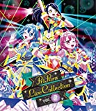 プリパラ LIVE COLLECTION Vol.2 BD[Blu-ray/ブルーレイ]