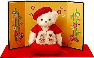 【プティルウ】還暦に贈る、赤いちゃんちゃんこを着た干支のテディベア(金屏風) 子 ねずみ