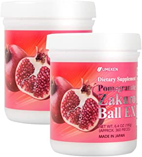 2X Umeken Pomegranate Zakuro Ball EX, 4 Month Supply- Concentrated Pomegranate Extract, Natural Vitamins, Minerals, Citric...