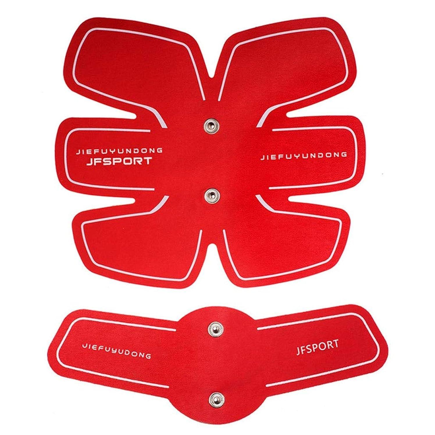 アクセス本故意にEms筋肉刺激装置、腹筋トレーナー腹筋トナー腹筋トレーナーフィットネストレーニングギアabsフィット重量筋肉トレーニング調色ジムトレーニングマシン (Color : Red, Size : A+B)