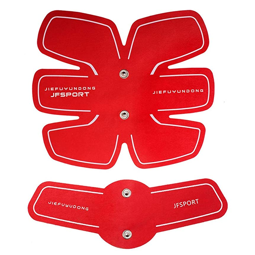 クルーズサイレント今晩Ems筋肉刺激装置、腹筋トレーナー腹筋トナー腹筋トレーナーフィットネストレーニングギアabsフィット重量筋肉トレーニング調色ジムトレーニングマシン (Color : Red, Size : A+B)