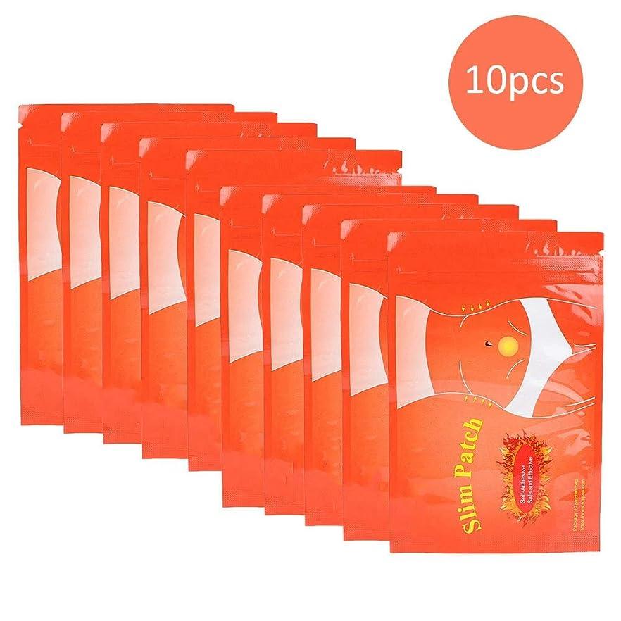 過敏なユーザープレートNitrip ダイエットシール ダイエットパッチ 10pcs スリミングボディーパッチ 脂肪燃焼 男女兼用 無毒 安全