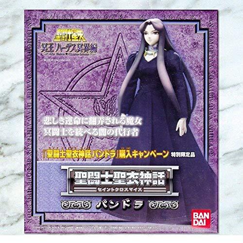 Saint Seiya Pandora Saint Myth Cloth Figure [Toy] (japan import)