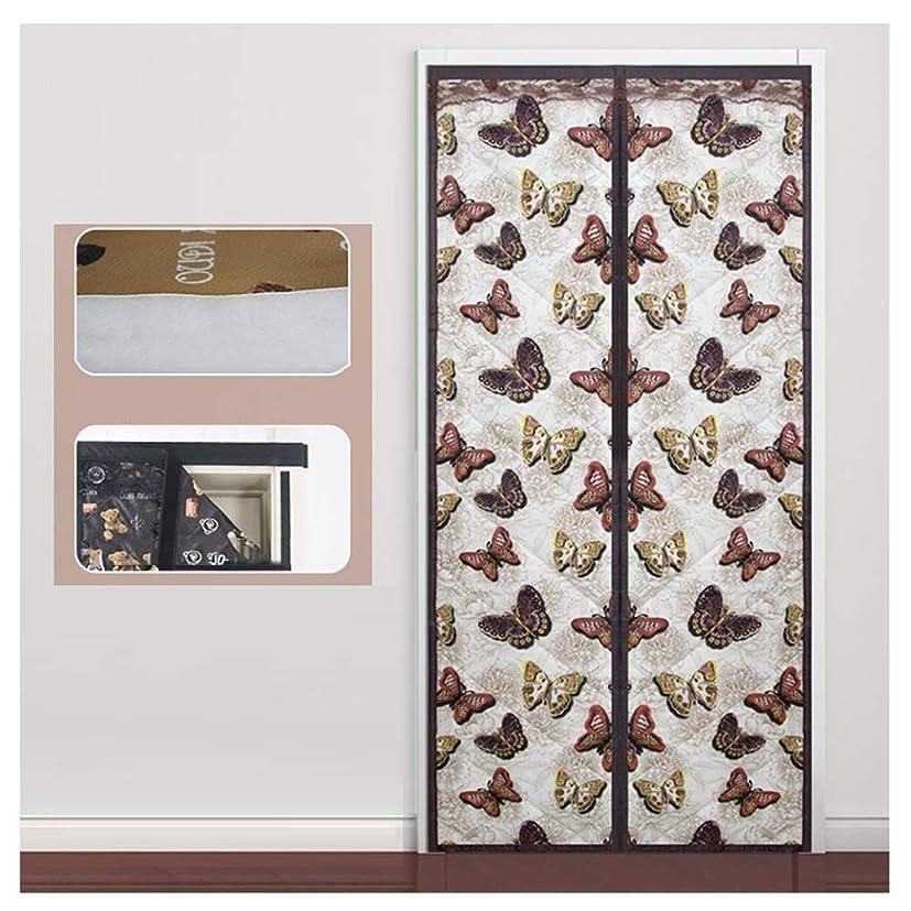 シャイニング間違いなくピークドアカーテン防水 サーマル ベネチアン シャッターブラインド オクルージョンプライバシー 、入り口 廊下 、46サイズ (Color : C, Size : 95x220cm)